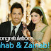 Cricketer Wahab Riaz & Zainab Chaudhry Wedding Pictures