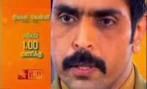 En Vazhkai – 27.01.2014 to 31.01.2014 Promo | This Week Vijay Tv Promo