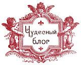 Нагорода від Наталі та Валентинки