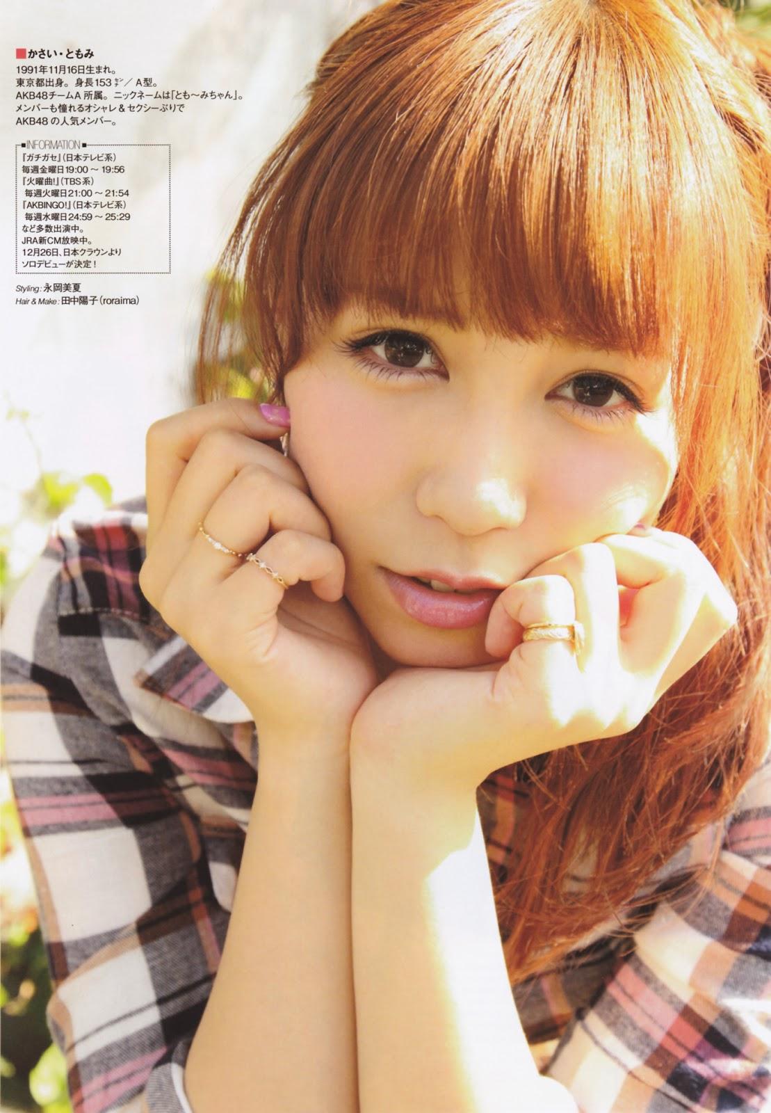 Yo les gens! AKB48+Tomomi+Kasai+My+Girl+My+Cat+05