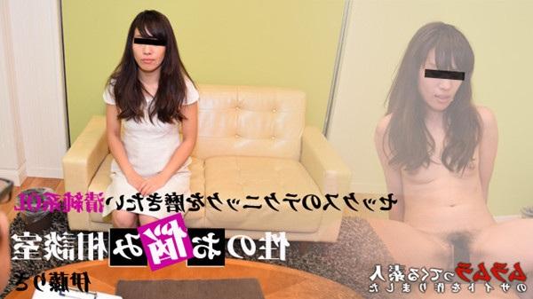Watch012816 344 Risa Ito