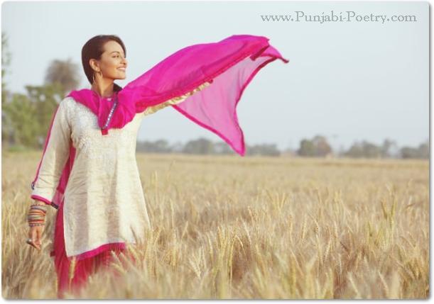 Kudi Shahi Aa, Tohar Tabaahi Aa