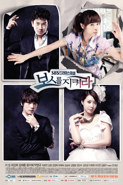 Foto ost protect the boss 100