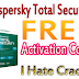 Download Kaspersky Total Security 2015 With Activation Code (90 Days Full Trial)