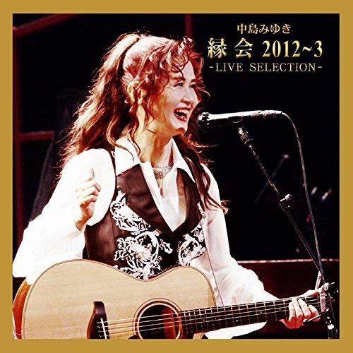 """中島みゆき – 中島みゆき「縁会」/Miyuki Nakajima – Nakajima Miyuki """"Enkai"""" 2013-3 – Live Selection – (2014.10.29/RA…"""