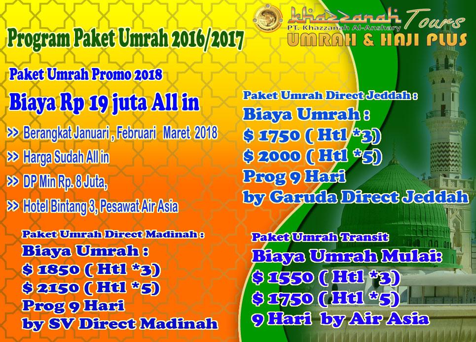 Paket umrah 2017 Khazzanah Tours