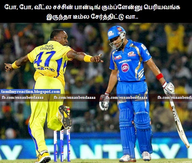 MY Reaction in Tamil: CSK IPL Funny Comment in Tamil