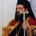 Συνελήφθη (για άλλη μια φορά) από τις Αρχές της FYROM ο αρχιεπίσκοπος Αχρίδος Ιωάννης