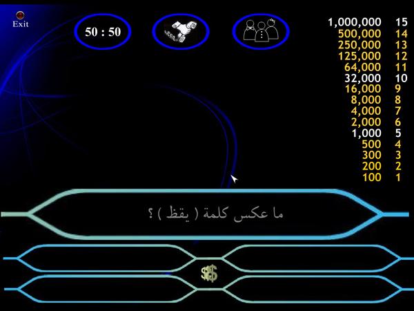 موقع المحترف للمعلوميات عبارة عن مدونة تضم عدد كبير من المواضيع في شتى مجالات التقنية والإعلاميات في قالب مقالات ،نتطرق فيها إلى مختلف المواضيع القريبة من الشباب العربي ، هذا الأخير الذي نهدف إلى تطوير مهاراته وزيادة معارفه فيما يخص تكنولوجيا الإعلاميات . مدونة  المحترف للمعلوميات تأسست سنة 2012 حيث تستقطب الآن عدد لابأس به من الزوار من كافة ربوع الوطن العربي ، و مقرها الرئيسي بالمغرب ومديرها عبد الحكيم الحماني، ويندوز ، لينكس ، فيديو  ، انترنت ، اخبار' name='keywords'/> <meta content='internet,gratuit,طريقة الربح من الانترنت,احصل على دومين مجاني,انترنت,سيرفر,الفيس بوك,imedia,للمعلوميات,pes 2013,المحترف,mobilezone,جديد موبيل زون 2013,ماستر كارد