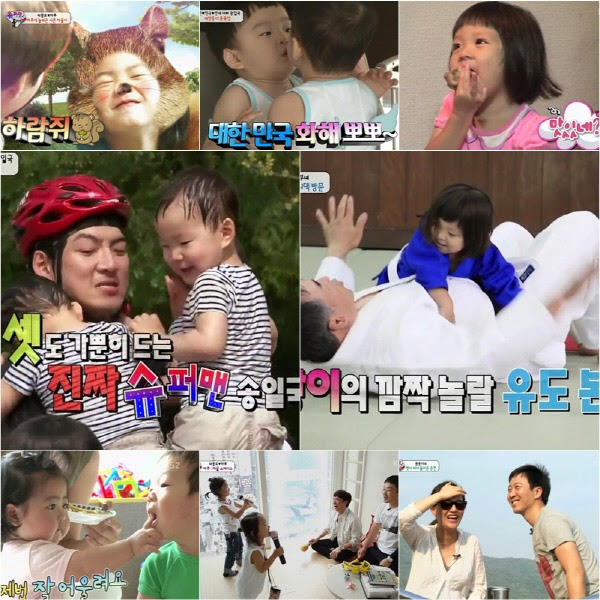 Eprev the return of superman show ep 34 welcome new family song ii