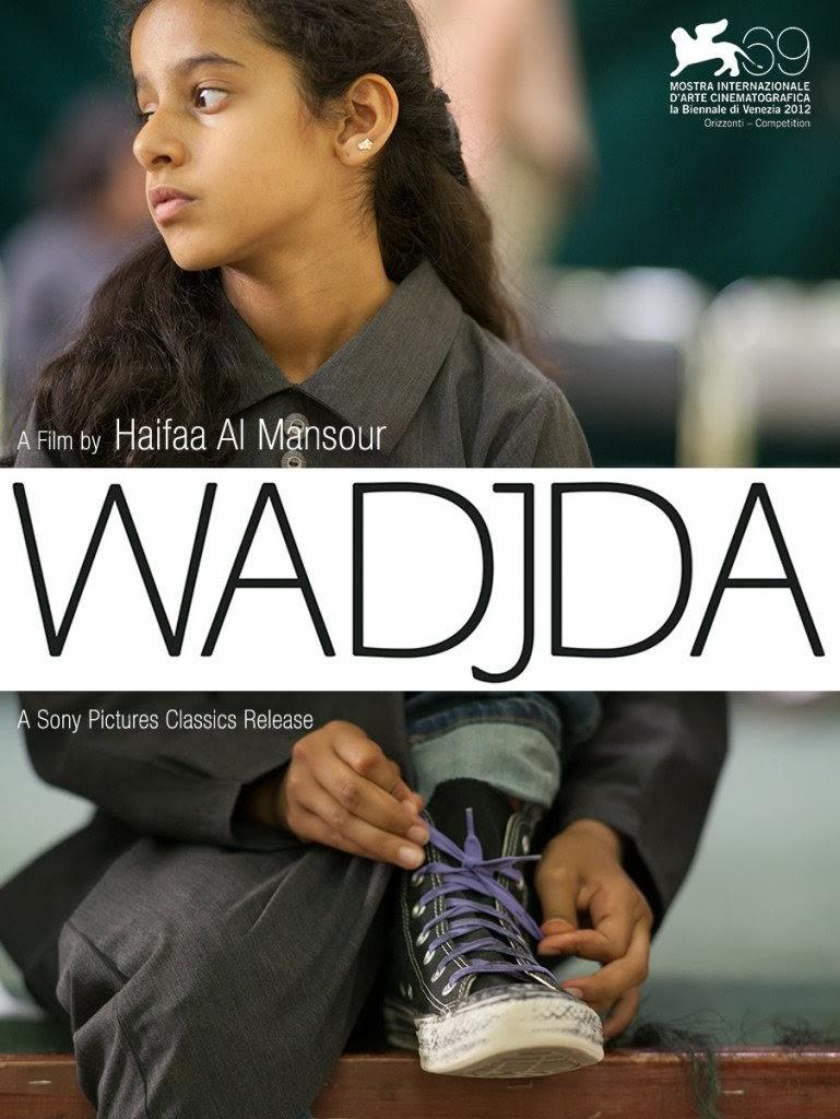 Max Richter - Wadjda - Original Motion Picture Soundtrack