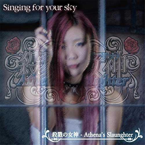 [Album] Athena's Slaughter – Singing for Your Sky / Song Destroy the Desire / Lost My Life (2015.10….