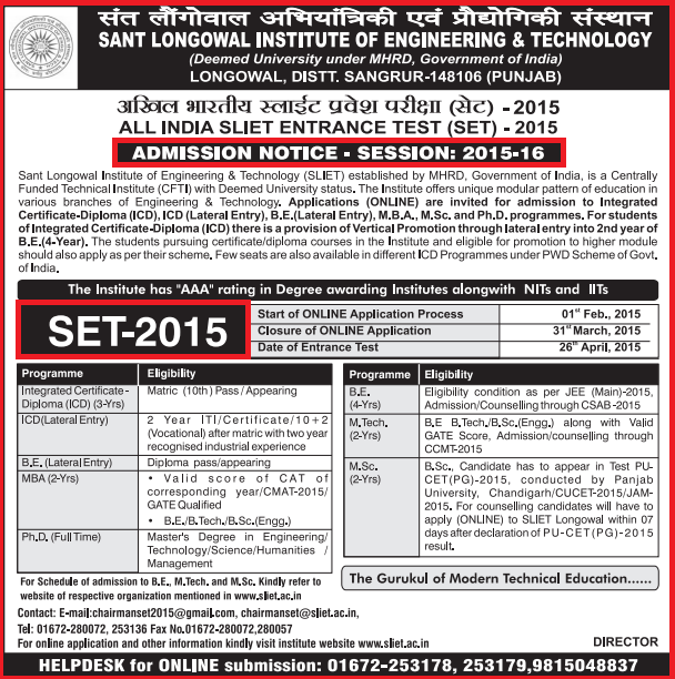 All India SLIET Entrance Test (SET) 2015 | Technical Courses Admission Notice 2015-2016 Academic Session