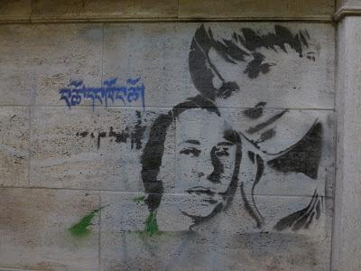 Stencil, von Tao - an der Isar, am Muffatwerk