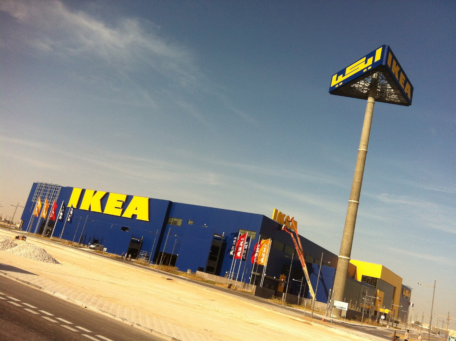 Doha ha i have an ikea for Stores like ikea in hawaii