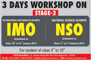 3 Days workshop for NSO & IMO for stage-2 preparation