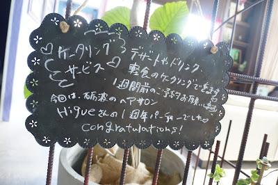 石川県 金沢 ランチ ディナー ケータリング デザートバー カフェ & バー ミクカ