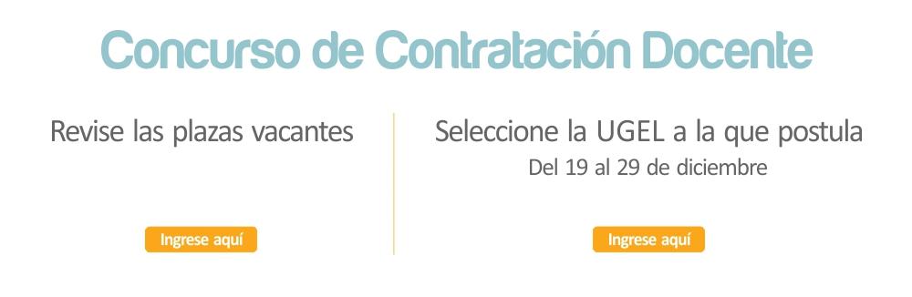 Di logo educativo az ngaro minedu concurso de for Concurso de docentes 2016