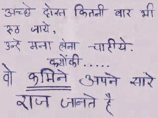 ... Funny Jokes In Hindi In Hidni For Facebook Status For Facebook For