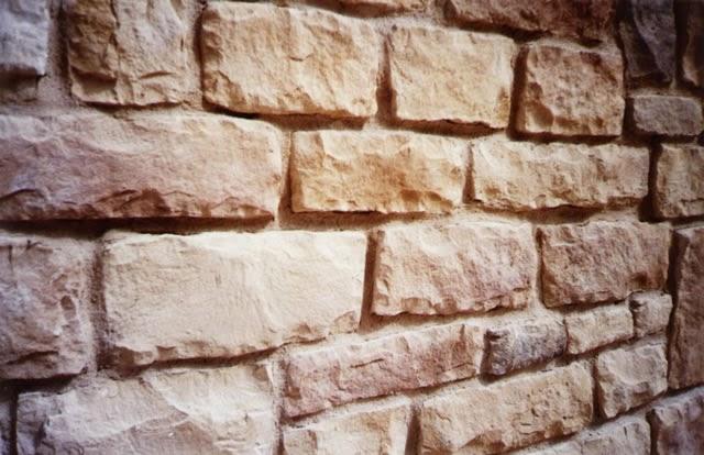 Muros - Propiedades piedras naturales ...