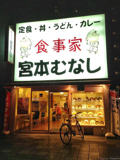 【日本】宮本むなし 。怎麼吃都好吃的日本平價食堂~