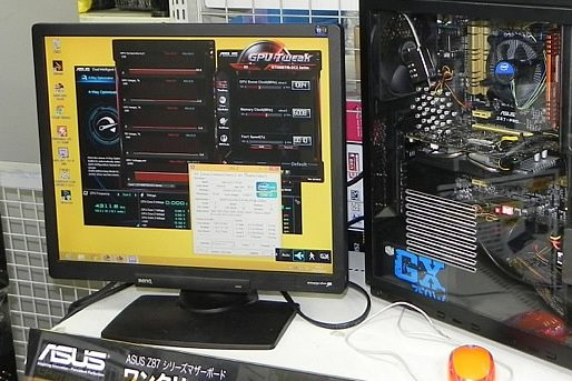 Haswell Demo CPU System CPU-z