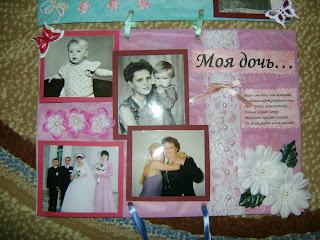 Подарки на 60 лет маме от дочери