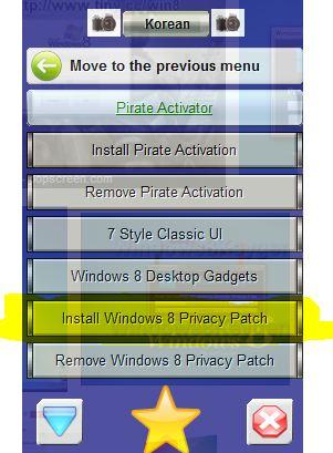 Активация Windows 8 | ВКонтакте