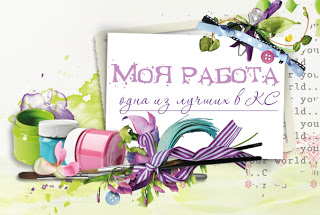 http://www.scrapclub.kiev.ua/2013/12/2.html?showComment=1386311408389#c939580531597051433