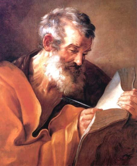 el blog del padre eduardo: Evangelio según san Marcos