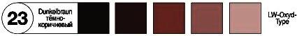 цвет № 23 темно-коричневый - PUFAMIX