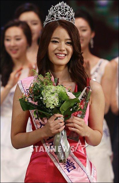 Miss Korea 2013 Miss International Korea