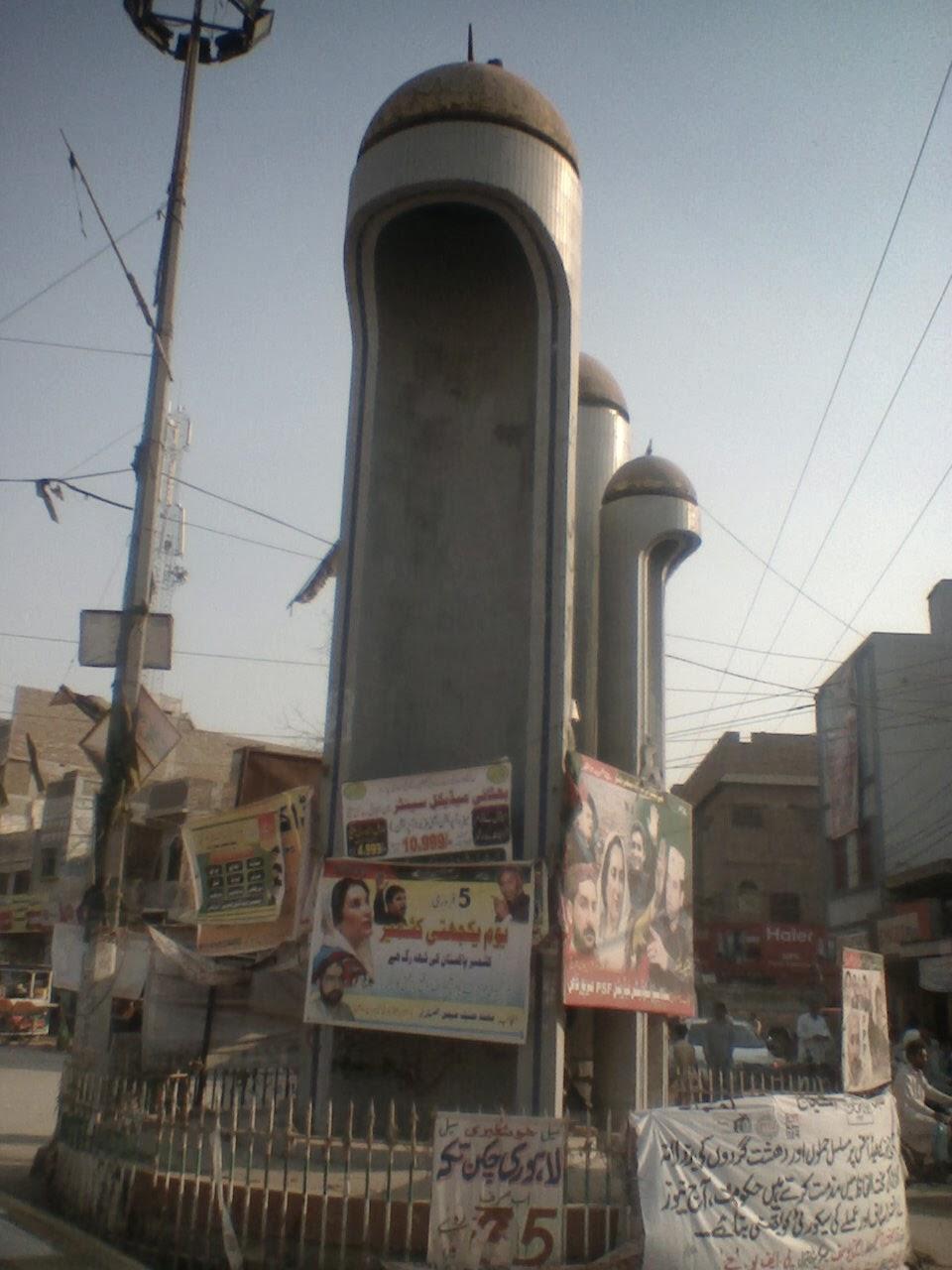 Three Minar Chok Mirpurkhas