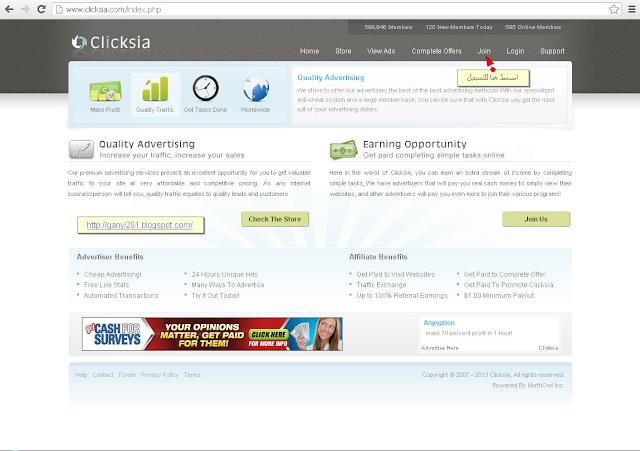 قنبلة 2014 شركة Clicksia كامل BANDIC~1111111111111111111111111111111111111111111111111111111.png