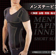 BODY SHAPER MENS TAPING INNER