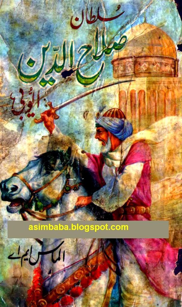 Sultan Salah Uddin Ayubi by Almas M.A