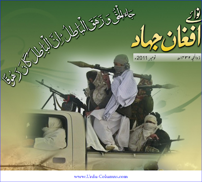 Download Urdu Magazine Monthly Nawa-e-Afghan Jihad for Nov 2011