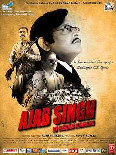 Ajab singh ki gajab kahani (2017) Hindi Movie HDRip | 720p | 480p