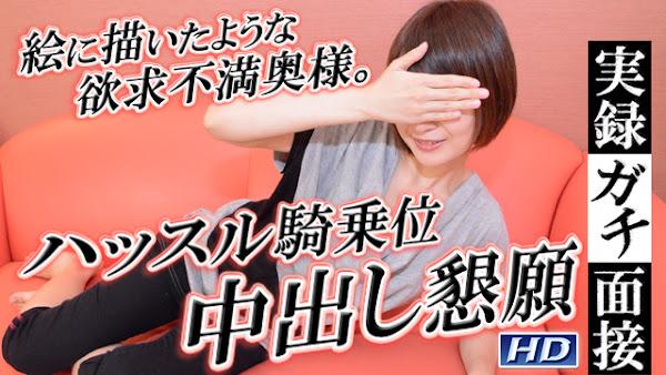 UNCENSORED Gachinco gachi885 純子 -実録ガチ面接72-, AV uncensored