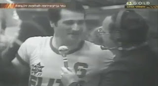 Tal Brody- Maccabi