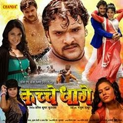 Kachche Dhaage 2014 bhojpuri movie wiki, Poster, Trailer, Songs list, star-cast Khesari Lal Yadav and Smriti Sinha, Sheema Singh Release Date 10 Jan 2014