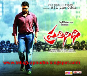 prathinidhi movie songs free download 2013 | Prathinidhi telugu mp3 songs free downloads