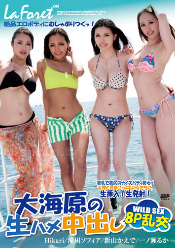 LAF-10 LaForet Girl Vol.10