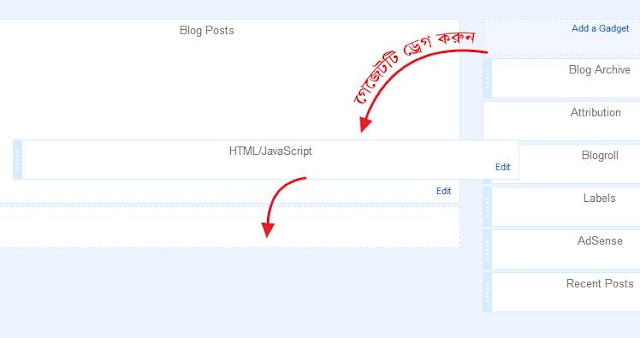 aGadget+Add   Blog    (Floating Share Button)  