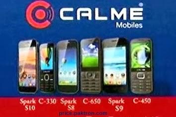 CALME Mobiles