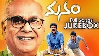 Manam Full Songs