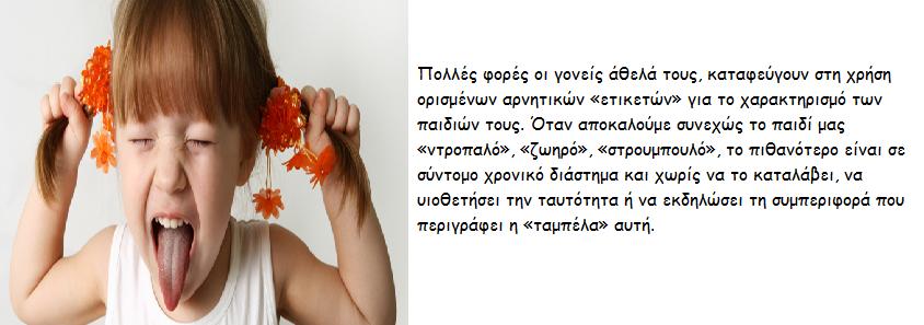 http://thepsychologysecrets.blogspot.gr/2014/05/blog-post_21.html