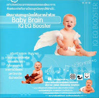 Baby Brain IQ & EQ Booster with Mozart