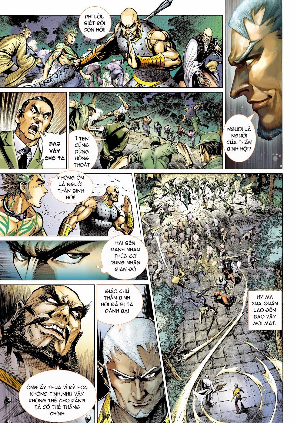 Thần Binh 4 chap 25 - Trang 11