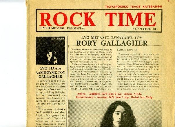 Rory Gallagher - Τα ντοκουμέντα!  %25CE%25B5%25CF%2586%25CE%25B7%25CE%25BC%25CE%25B5%25CF%2581%25CE%25AF%25CE%25B4%25CE%25B1+31